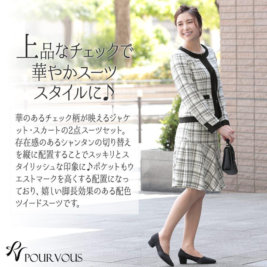 七五三 セレモニー スーツ 2