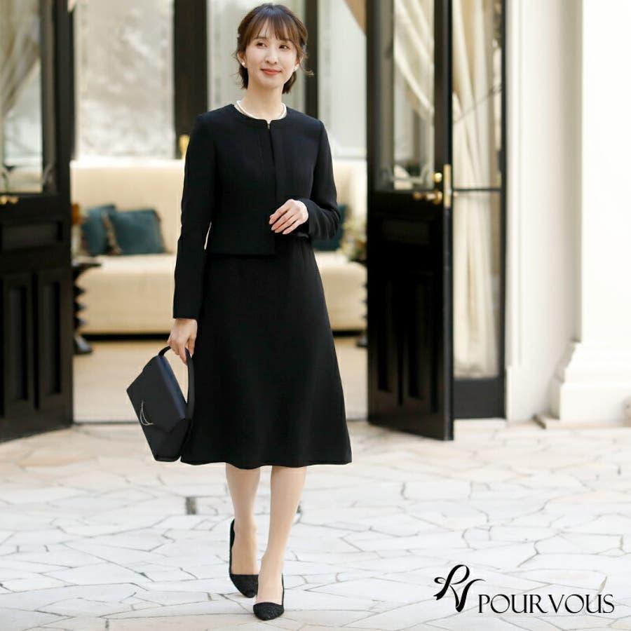 スーツ ブラックフォーマル セレモニー 6
