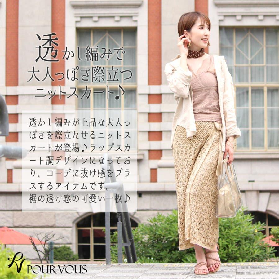 ボトムス 女の子 スカート 2
