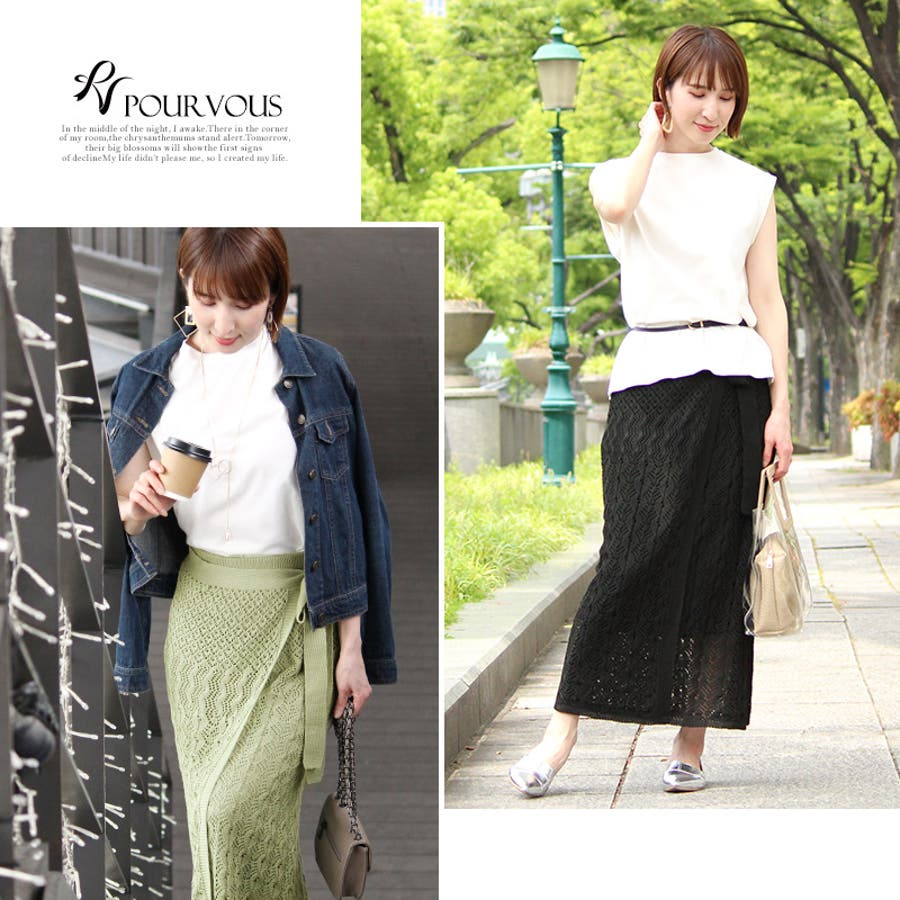 ボトムス 女の子 スカート 3