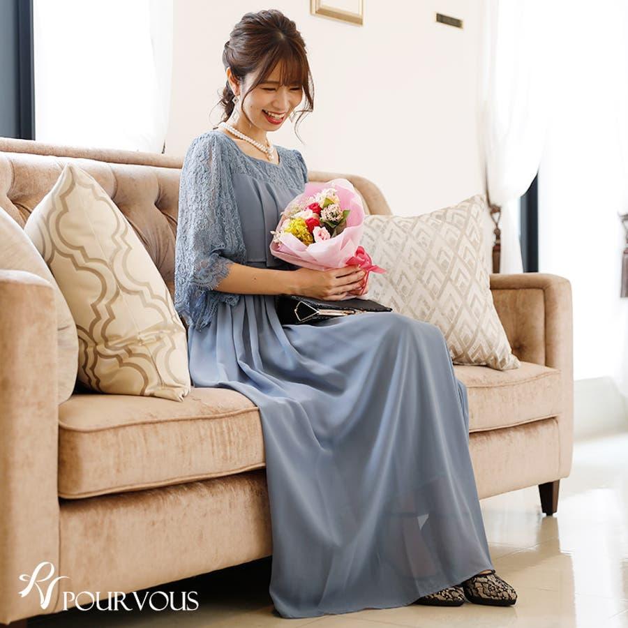 結婚式 ワンピース パーティードレス 10