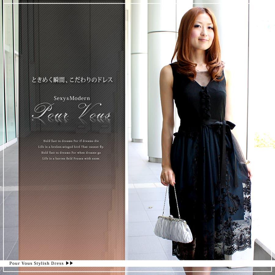 ワンピース・ドレス 結婚式・お呼ばれ 二次会 黒 雑誌掲載二重レースがとっても