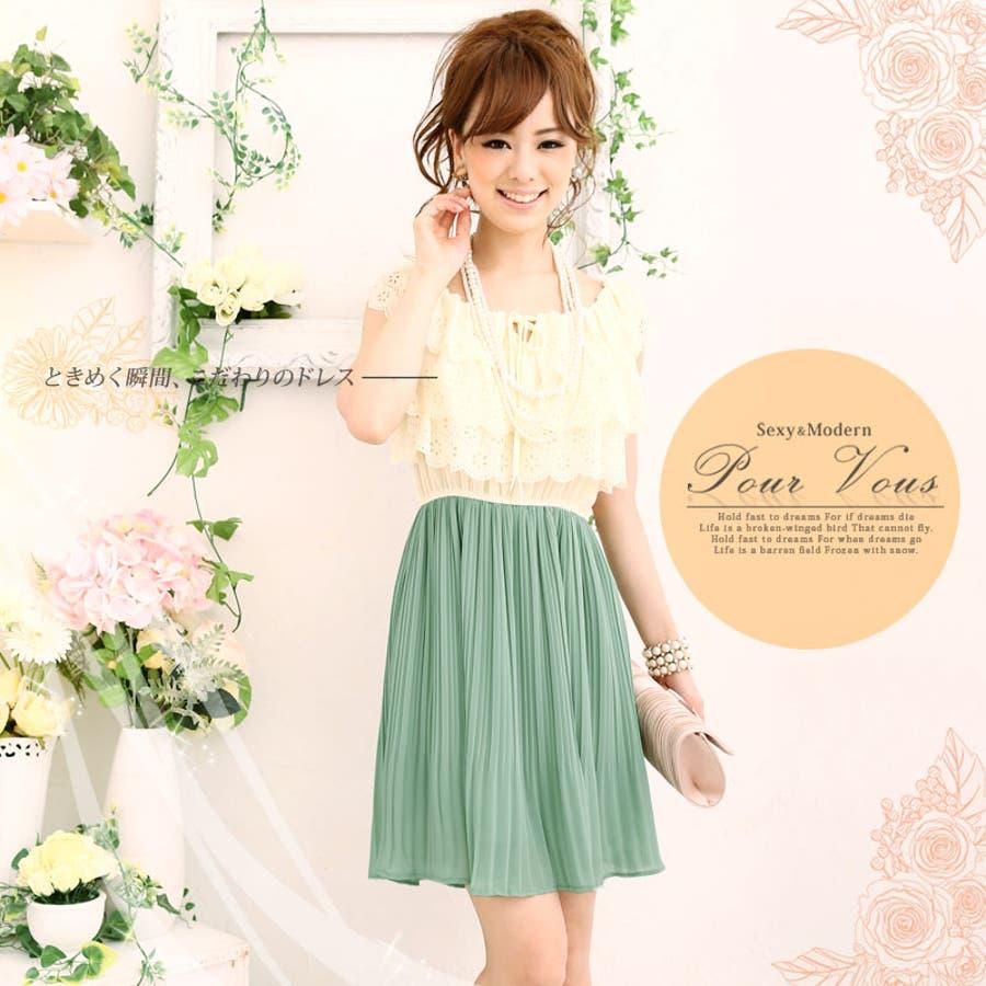 fbebc6185516d 結婚式 お呼ばれ ドレス カラー