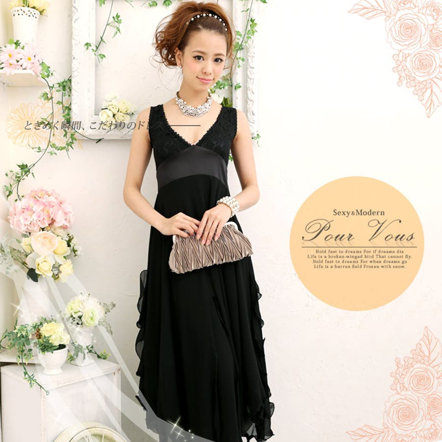ドレスの画像 p1_33