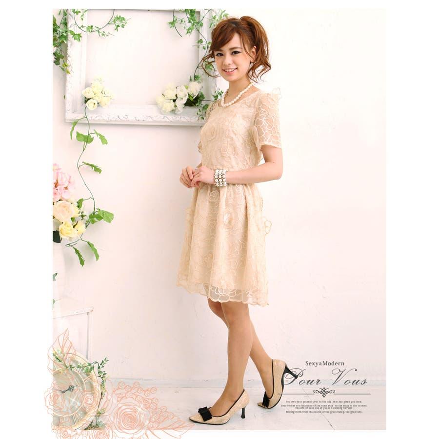 パーティードレス ワンピース 結婚式 フォーマル 花柄 ドレス ミディアム LA シフォン 二次会 刺繍 お呼ばれ 大人