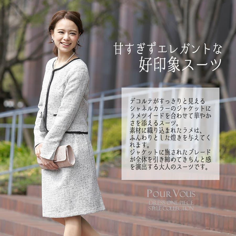 卒業式スーツ 入学式 卒業式 スーツ ママ ノーカラー ビジネス ジャケット スカート 2点