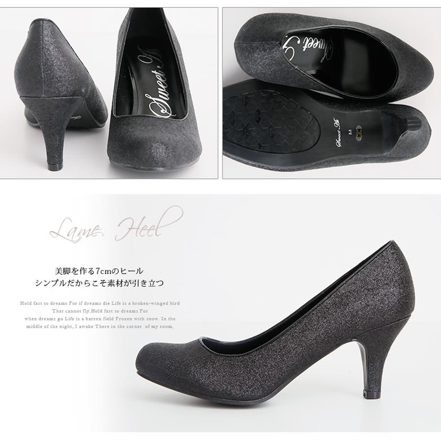 5da55e741e82c パンプスラメコサージュサテンフォーマルハイヒールパーティフラワー花レディースファッション靴s192763新作20代