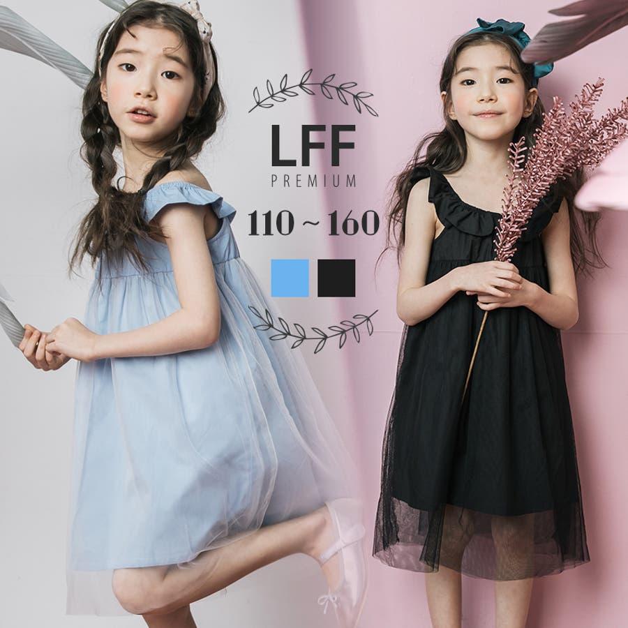 b904245d62aaa Enyakidsレースチュールワンピース110cm-160cmキッズガールズ女の子子ども服こども服子供服
