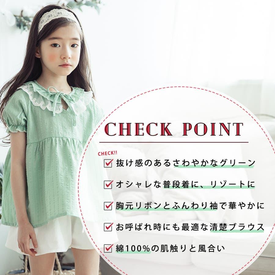 7aec679599d5de Enyakidsフリルレースブラウス110cm-160cmキッズガールズ女の子子ども服こども服子供服