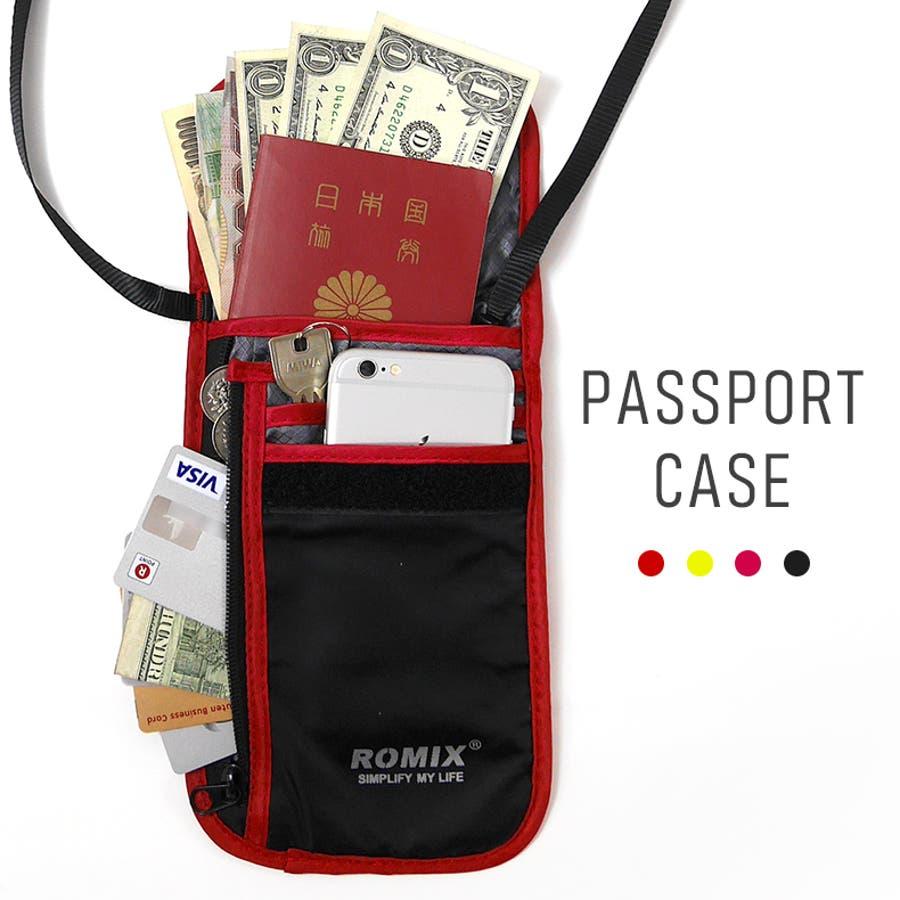 パスポートケース 首下げ 海外旅行 1