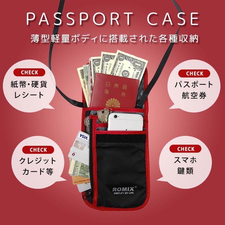 パスポートケース 首下げ 海外旅行 3