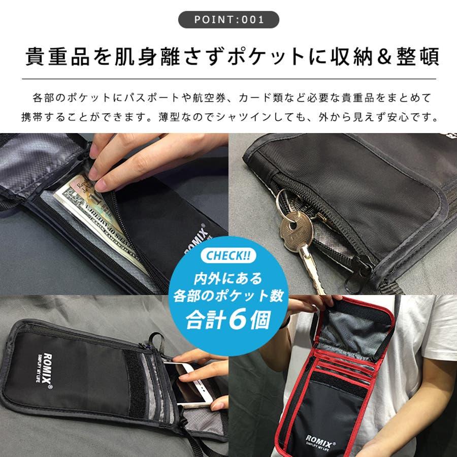 パスポートケース 首下げ 海外旅行 4