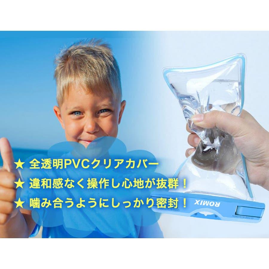 防水ケース スマホ 全機種対応 4
