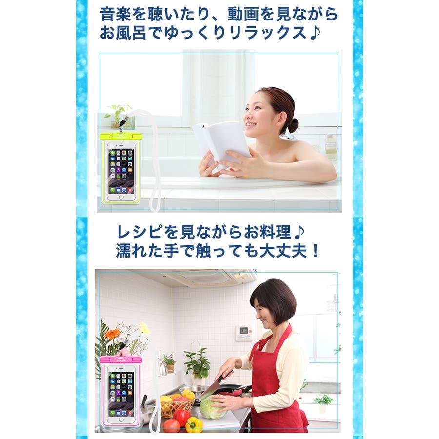 防水ケース スマホ 全機種対応 7
