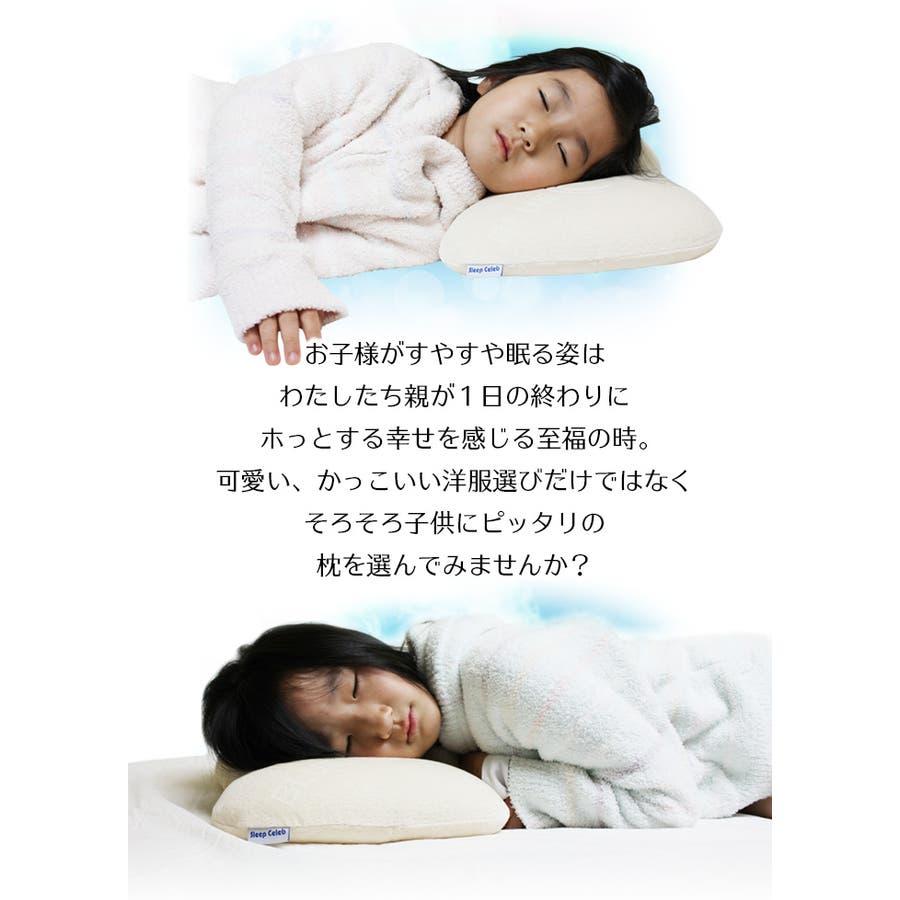 枕 洗える ベビー枕 5