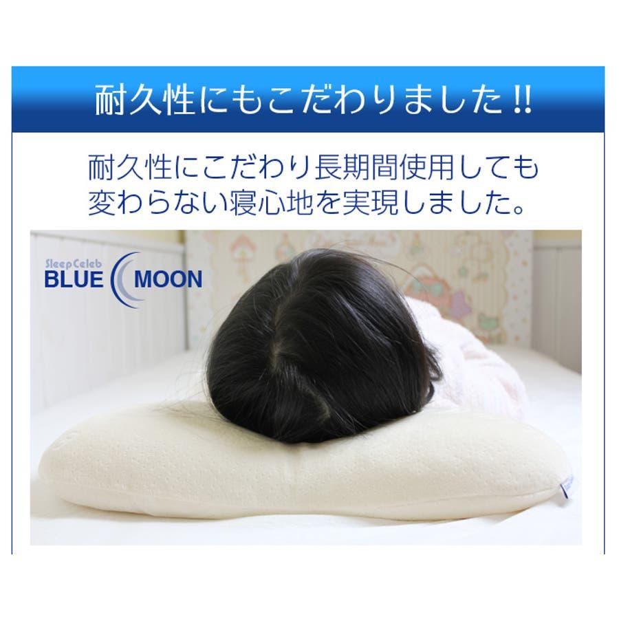 枕 洗える ベビー枕 10