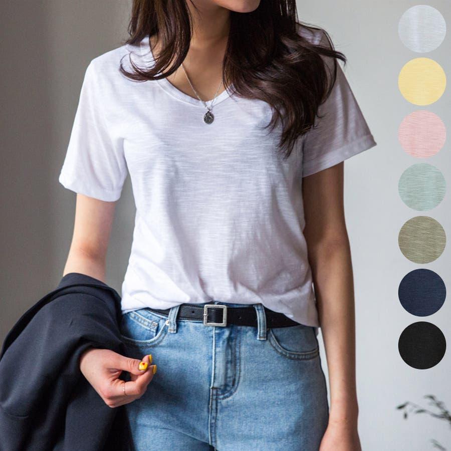 1a51eb482ce9f オールマイティスラブTシャツ 7色 カラフル 半袖 デイリー シンプル ...