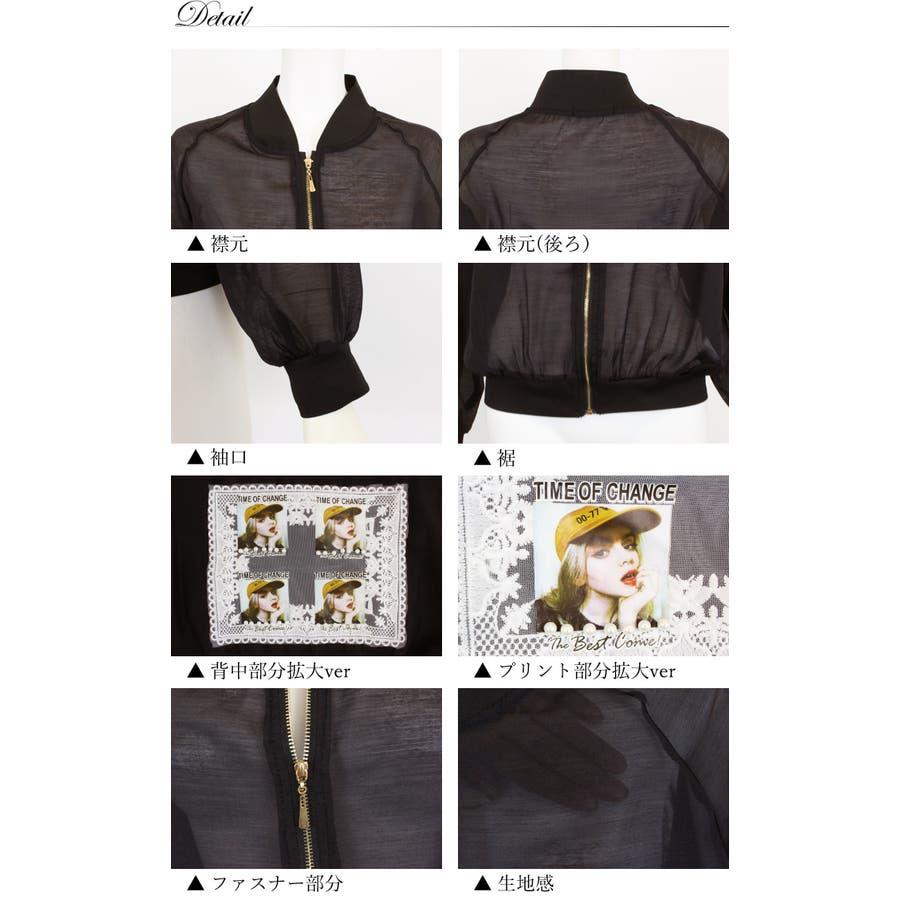 CAPGIRLSブルゾン レディース ジャケット 羽織 ライトアウター シースルー レイヤード 重ね着 長袖 春 夏 ホワイト ブラック 白 黒 シンプル カジュアル おしゃれ きれい かわいい ゆったり 体型カバー レース 刺繍 プリメイラクラッセ 7