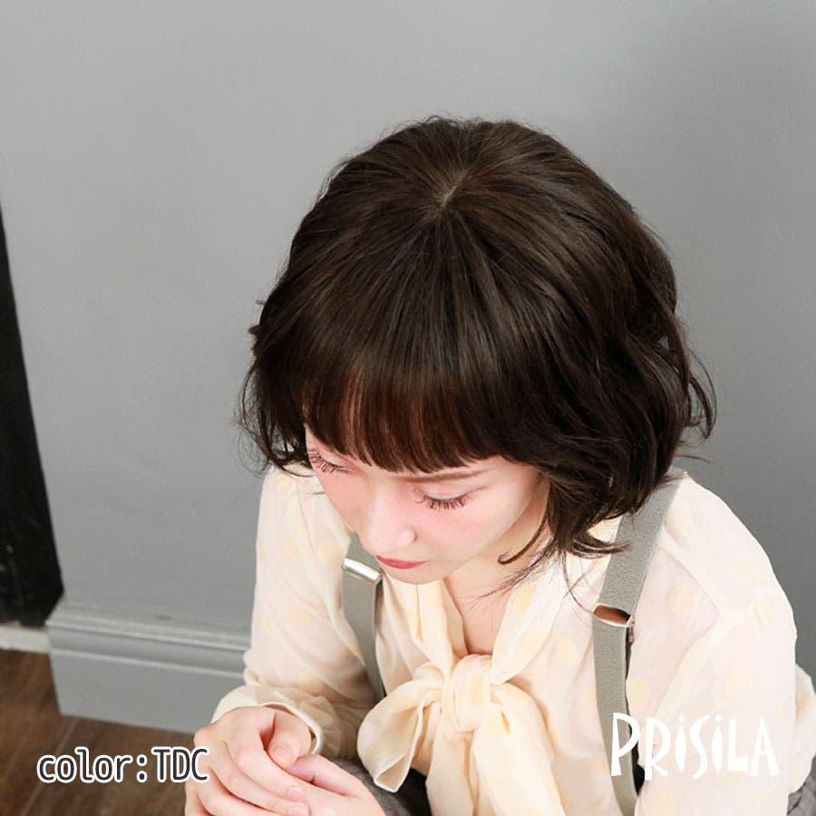 【新商品】オールウィッグ【ロリポップウェーブボブ】A-705耐熱 8