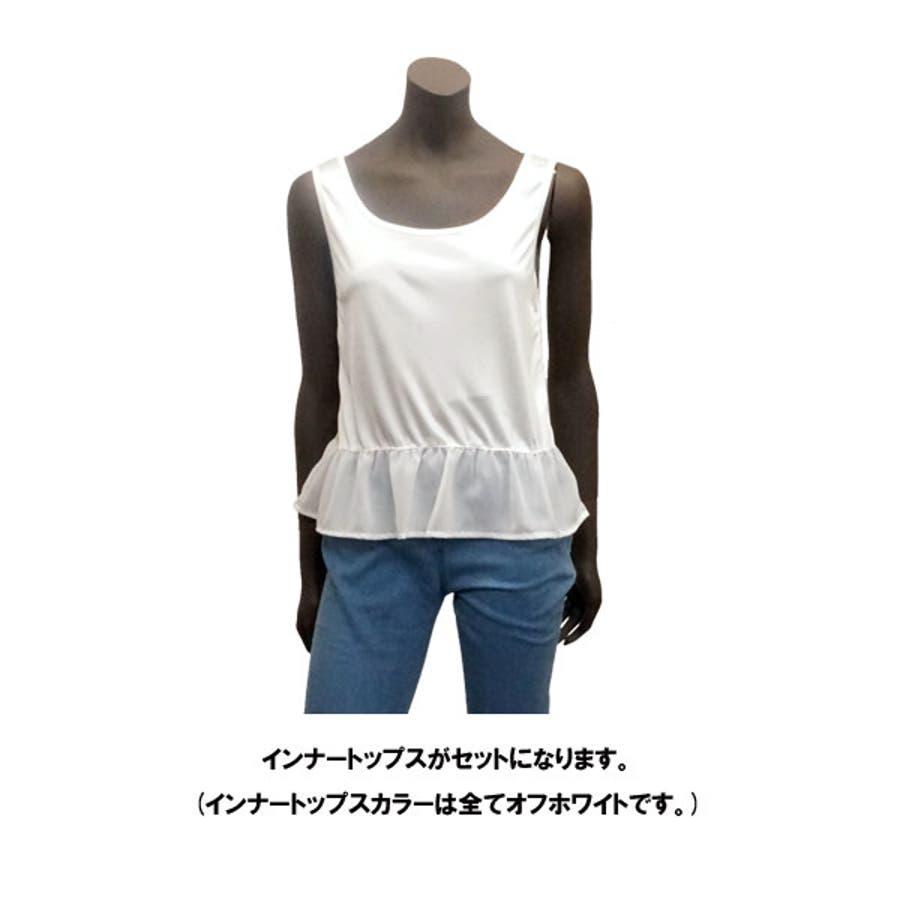 短丈チェックシャツブラウス+フリルヘムタンクトップセッ 3
