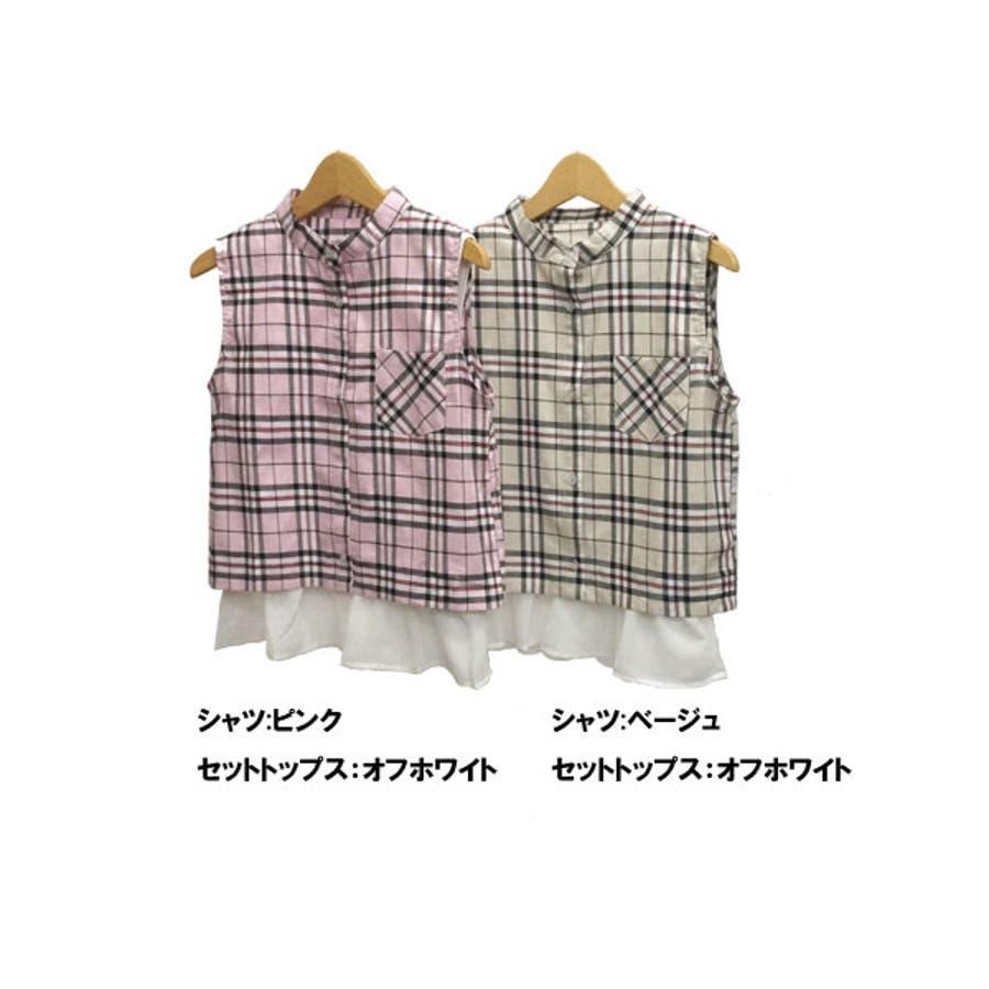 短丈チェックシャツブラウス+フリルヘムタンクトップセッ 4