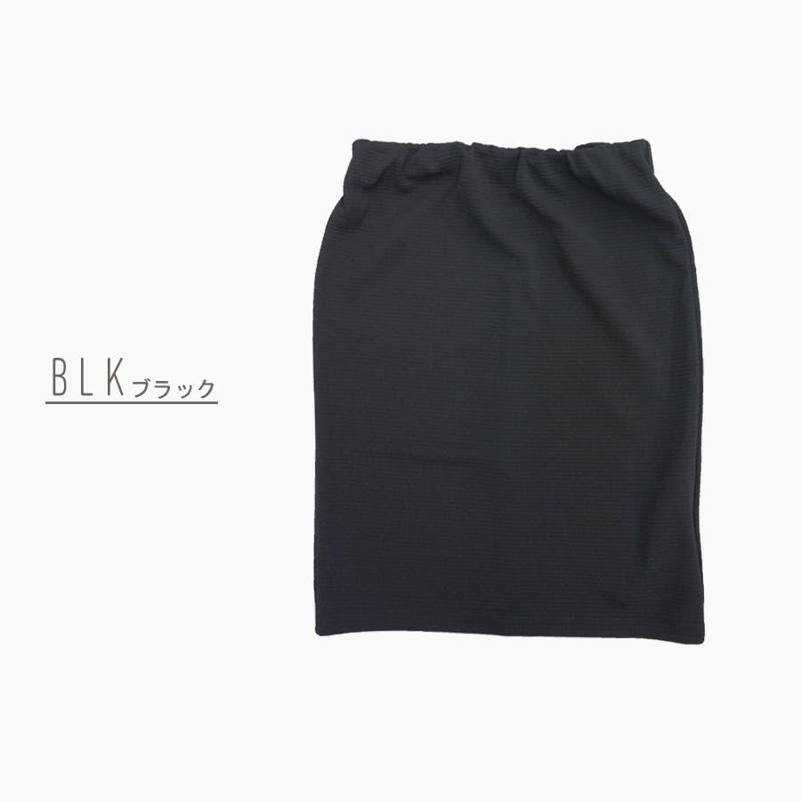 リップルペンシルスカート【ウエストゴム】 8