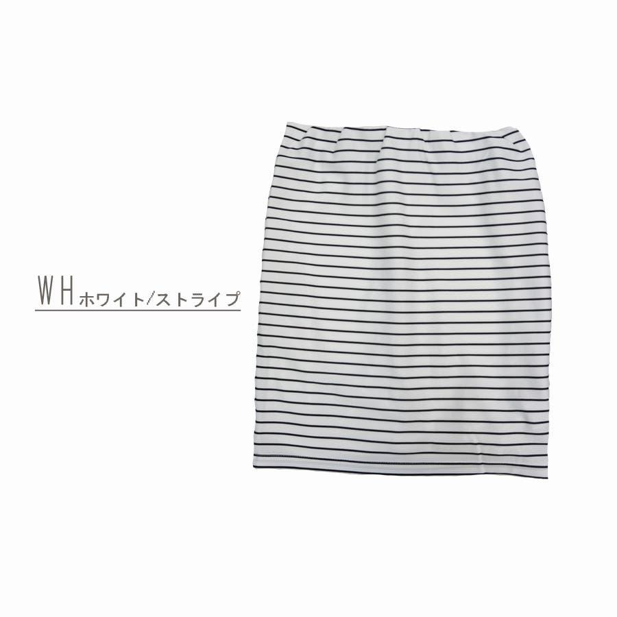 リップルペンシルスカート【ウエストゴム】 16