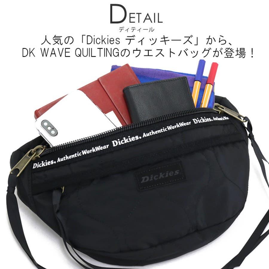 Dickies ディッキーズ ウエストバッグ スタンダードタイプ ボディバッグ ワンショルダー ウエストポーチ バッグ かばんレディース 通学 通勤 おしゃれ 人気 ウェーブ キルティング ウエストバッグ DK WAVE QUILTING WAIST BAG14505700 3