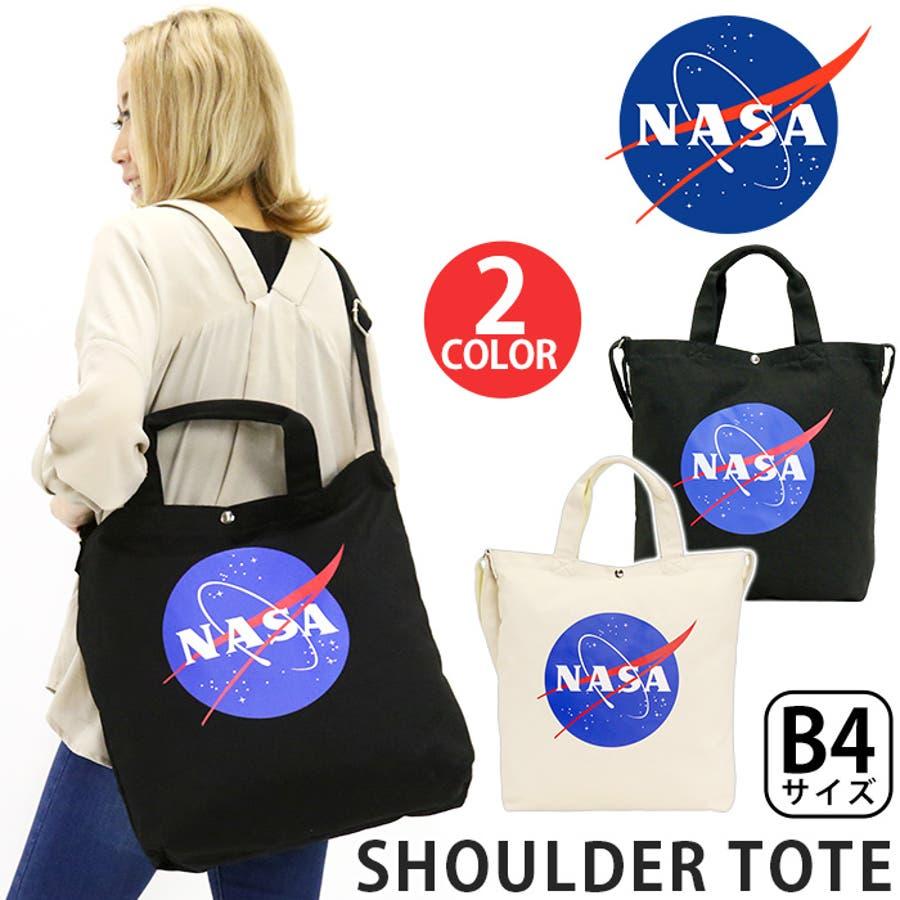トートバッグ NASA ナサ ショルダートート 2way 斜め掛けショルダー キャンバストート 帆布 エコバッグ レディース 女の子女性 女子 かばん A4 B4 通勤 通学 学生 旅行 宇宙 インサイニア ミートボール 人気 大きめ NSC800 1