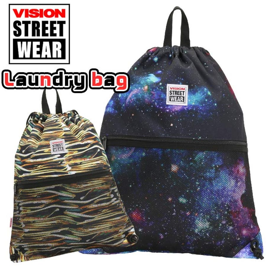 VISION STREET WEAR ビジョン ストリートウェア ランドリーバッグ ナップサック おしゃれ ジムバッグ 巾着 メンズレディース ユニセックス 体操服 体操着 入れ VSGN100 1