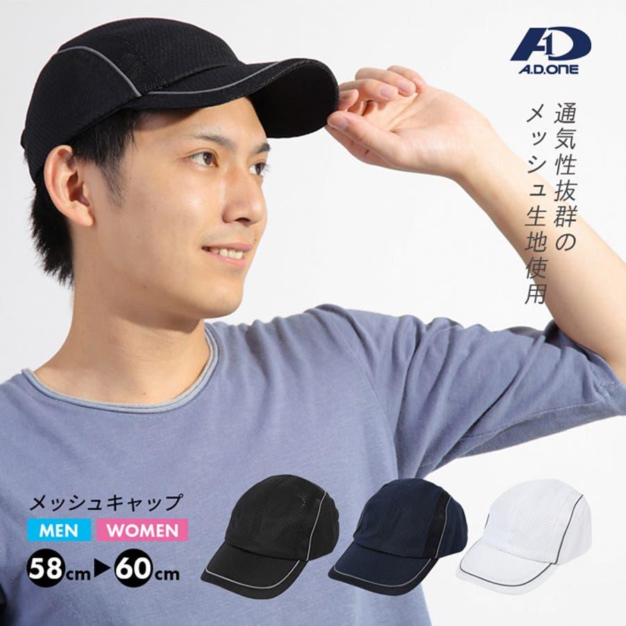 メッシュ スポーツ キャップ 帽子 メンズ ホワイト ブラック グレー ネイビー 1