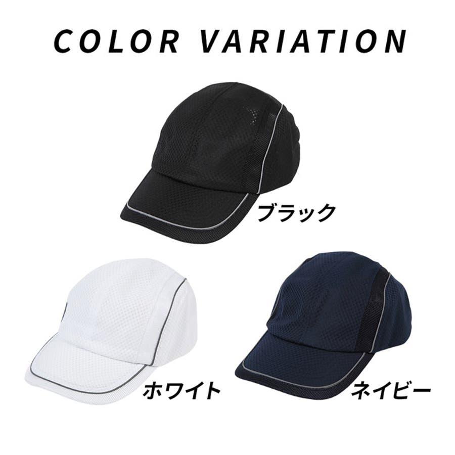 メッシュ スポーツ キャップ 帽子 メンズ ホワイト ブラック グレー ネイビー 2