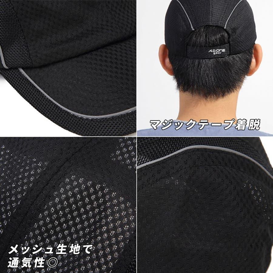 メッシュ スポーツ キャップ 帽子 メンズ ホワイト ブラック グレー ネイビー 3