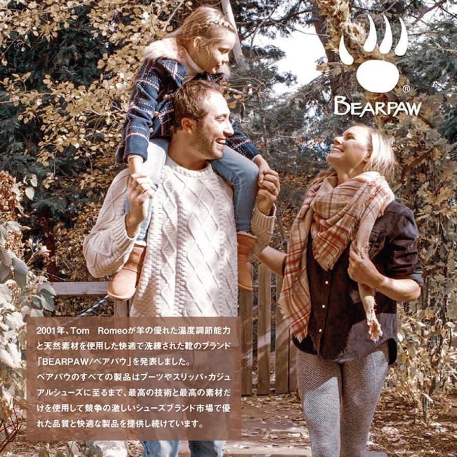 BEARPAW ベアパウ LIGHT BEAR KIDS ライトベア キッズ ジュニア 子供 子ども ブーツ 靴 防水 防寒スノーブーツ K325K 2