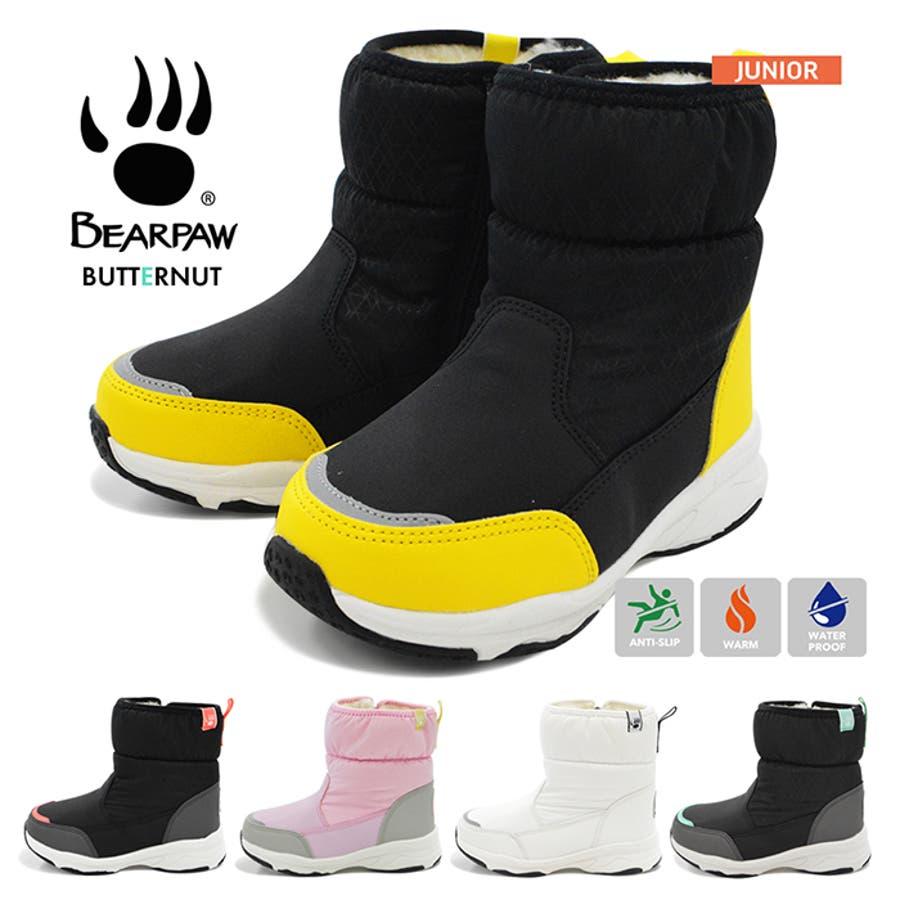 BEARPAW ベアパウ BUTTERNUT バターナッツ キッズ ジュニア 子供 子ども ブーツ 靴 防水 防寒 スノーブーツJ1980K 1