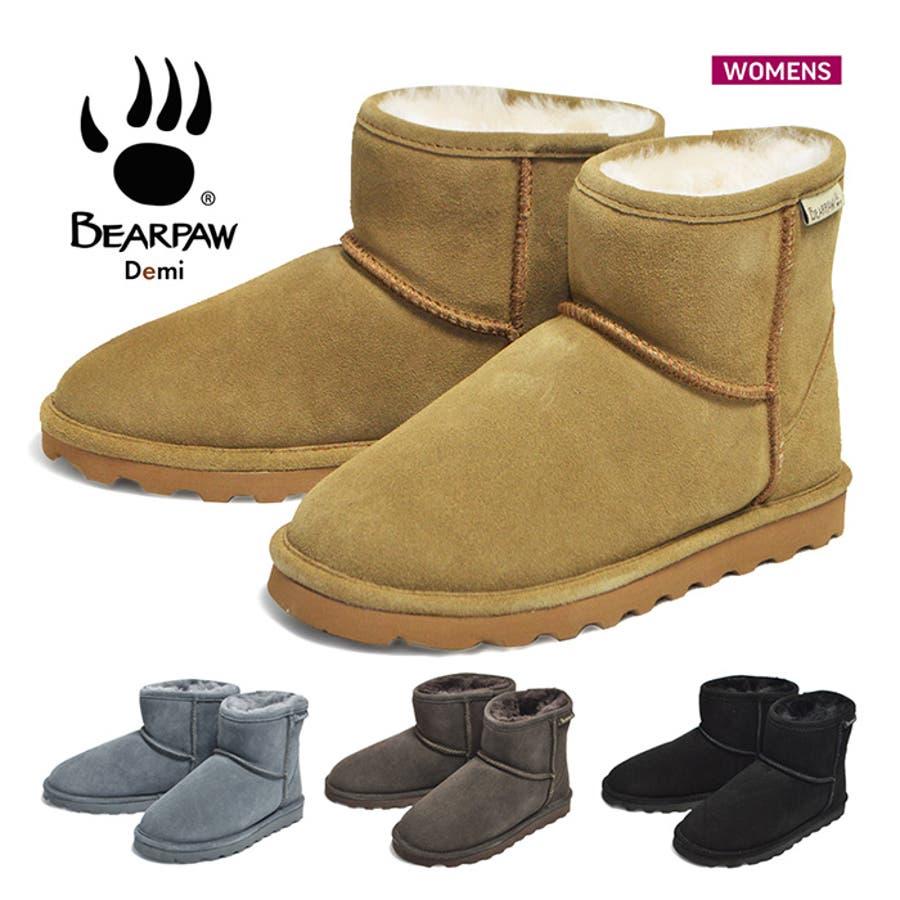 BEARPAW ベアパウ DEMI デミ レディース 女性 婦人 ブーツ 靴 防寒 撥水 ムートンブーツ ファーブーツ 619W 1