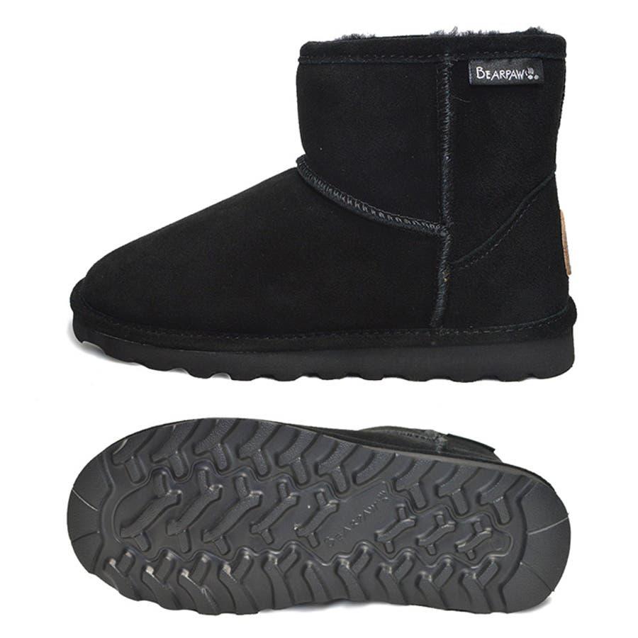 BEARPAW ベアパウ DEMI デミ レディース 女性 婦人 ブーツ 靴 防寒 撥水 ムートンブーツ ファーブーツ 619W 8