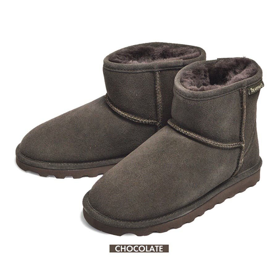 BEARPAW ベアパウ DEMI デミ レディース 女性 婦人 ブーツ 靴 防寒 撥水 ムートンブーツ ファーブーツ 619W 25