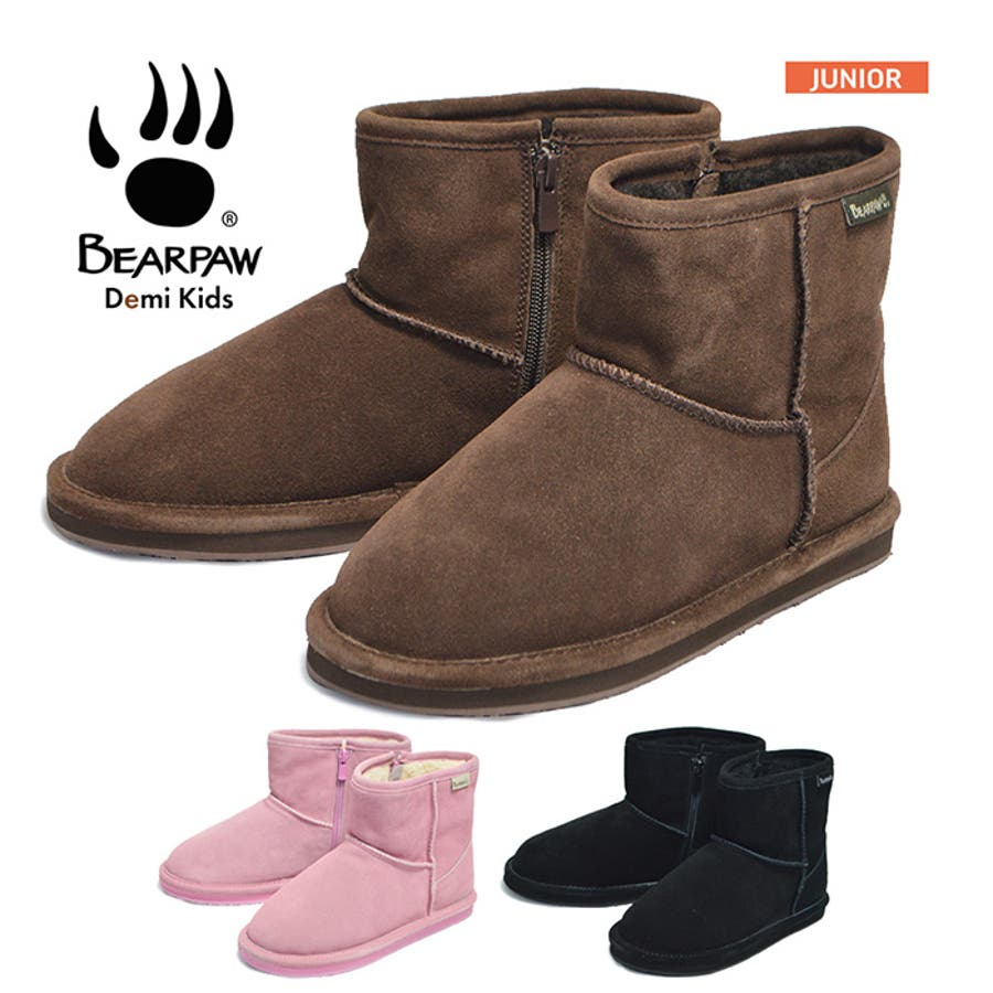BEARPAW ベアパウ DEMI KIDS デミ キッズ ジュニア 子供 子ども ブーツ 靴 防寒 ムートンブーツ ファーブーツ619K 1