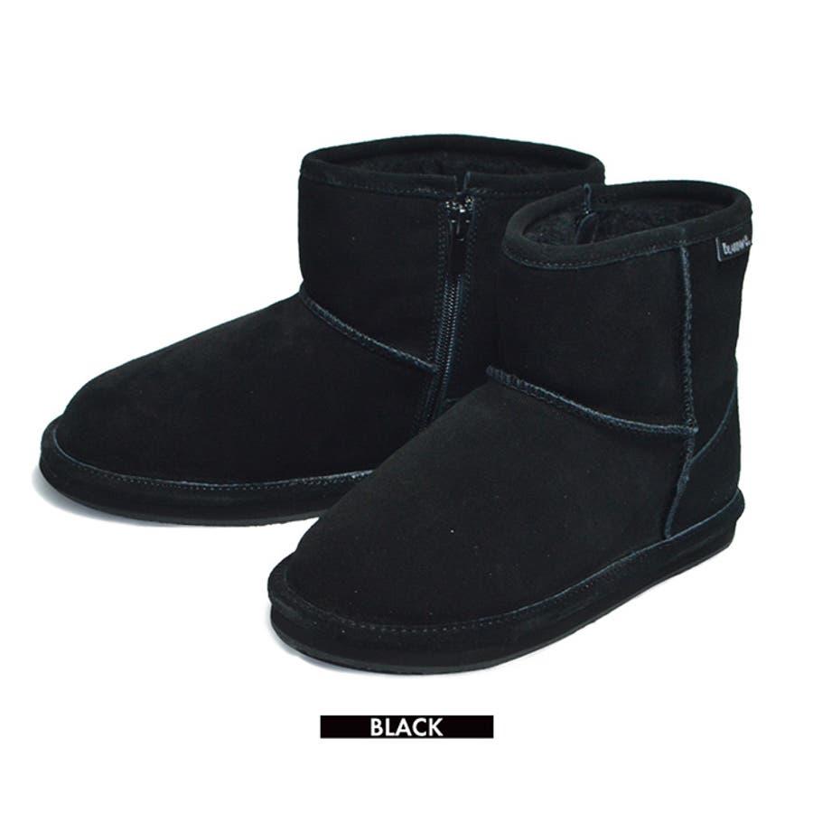 BEARPAW ベアパウ DEMI KIDS デミ キッズ ジュニア 子供 子ども ブーツ 靴 防寒 ムートンブーツ ファーブーツ619K 21