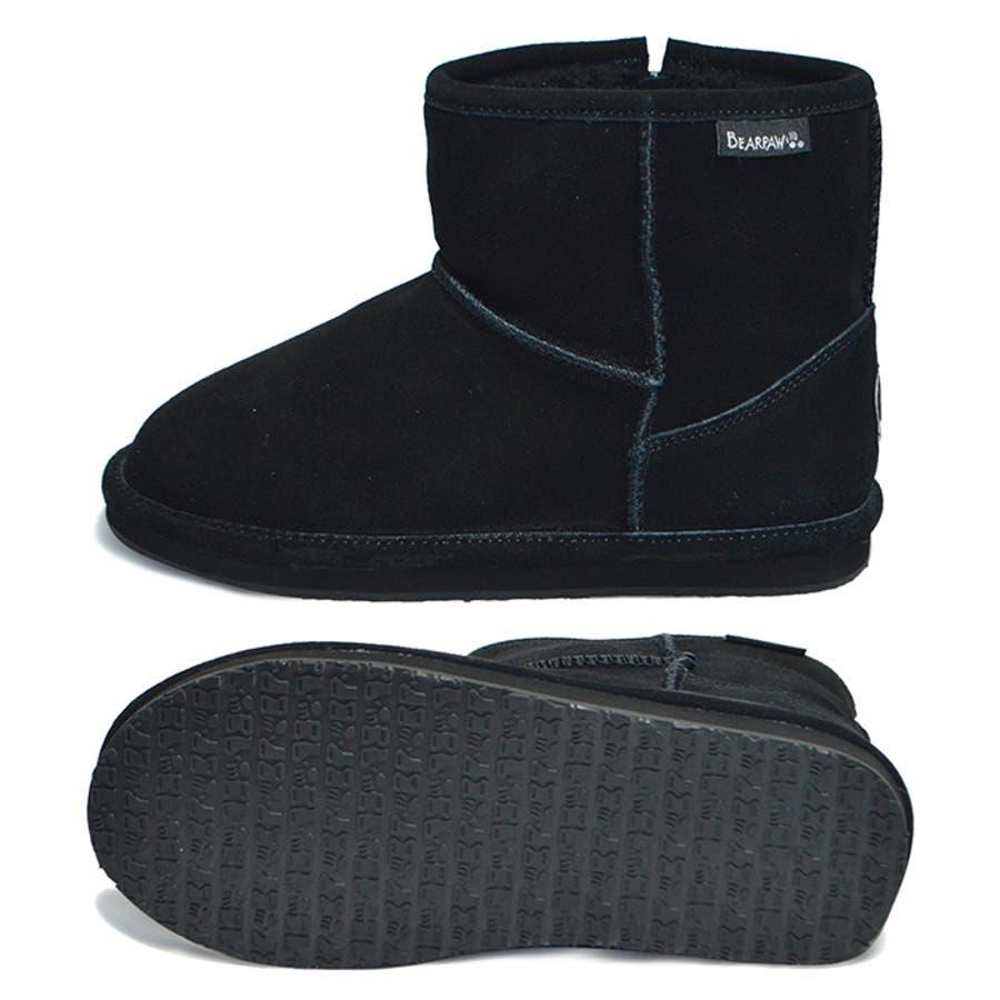 BEARPAW ベアパウ DEMI KIDS デミ キッズ ジュニア 子供 子ども ブーツ 靴 防寒 ムートンブーツ ファーブーツ619K 5