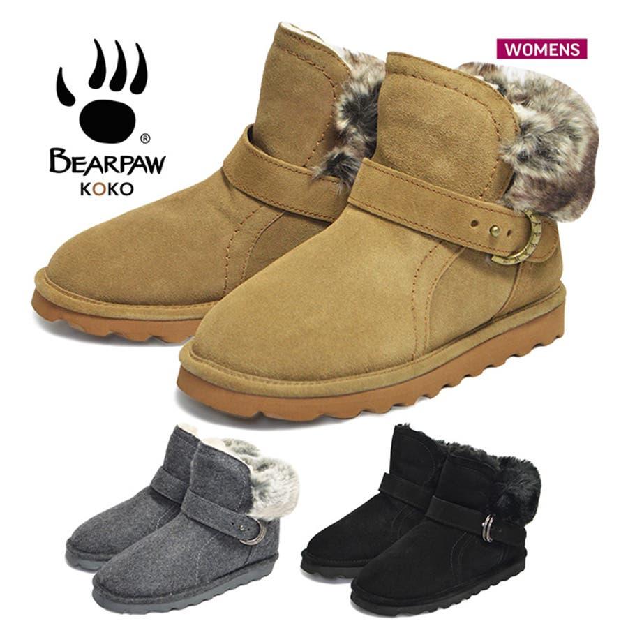 BEARPAW ベアパウ KOKO ココ レディース 女性 婦人 ブーツ 靴 防寒 撥水 ムートンブーツ ファーブーツ 2012W 1