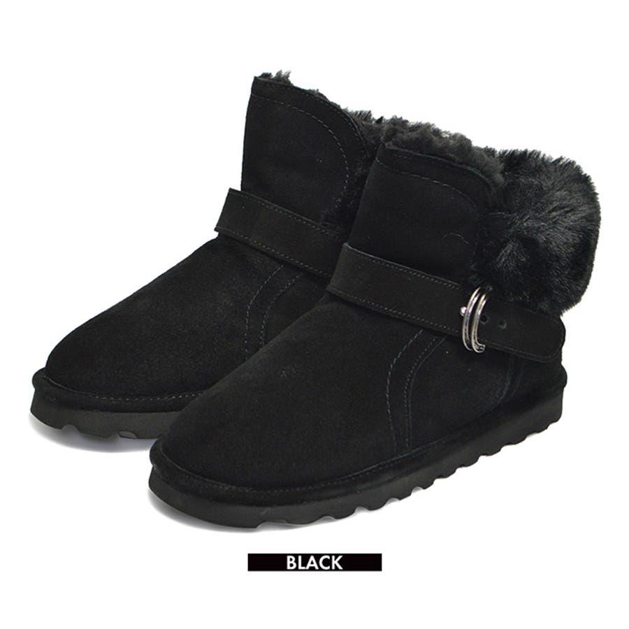 BEARPAW ベアパウ KOKO ココ レディース 女性 婦人 ブーツ 靴 防寒 撥水 ムートンブーツ ファーブーツ 2012W 21