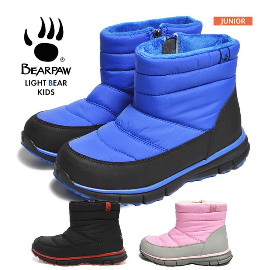 BEARPAW ベアパウ LIGHT BEAR KIDS ライトベア キッズ ジュニア 子供 子ども ブーツ 靴 防水 防寒スノーブーツ K325K 1