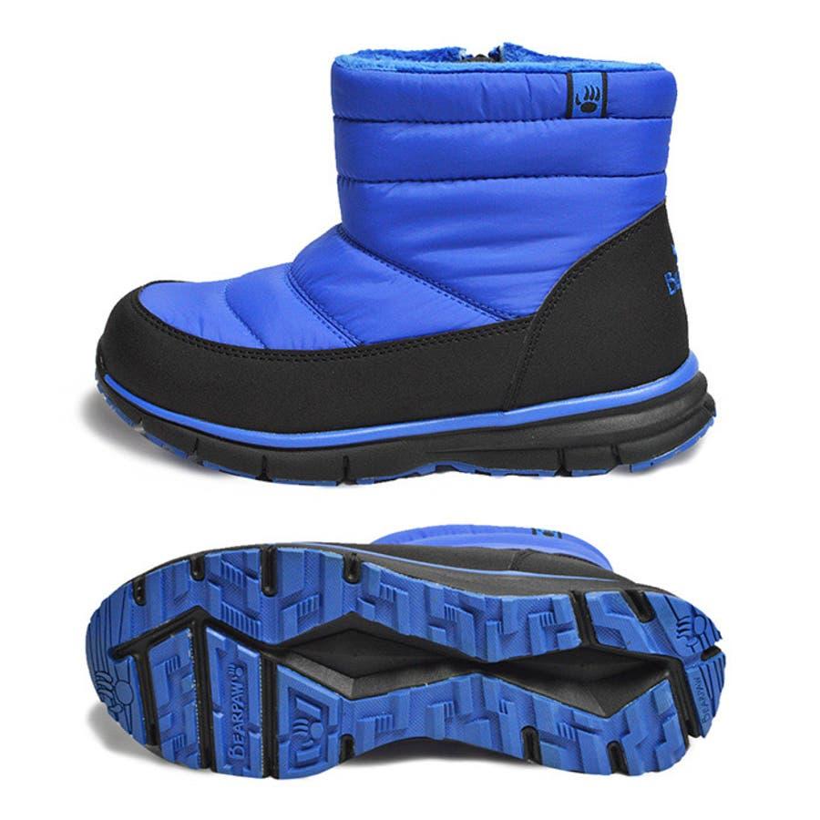 BEARPAW ベアパウ LIGHT BEAR KIDS ライトベア キッズ ジュニア 子供 子ども ブーツ 靴 防水 防寒スノーブーツ K325K 5