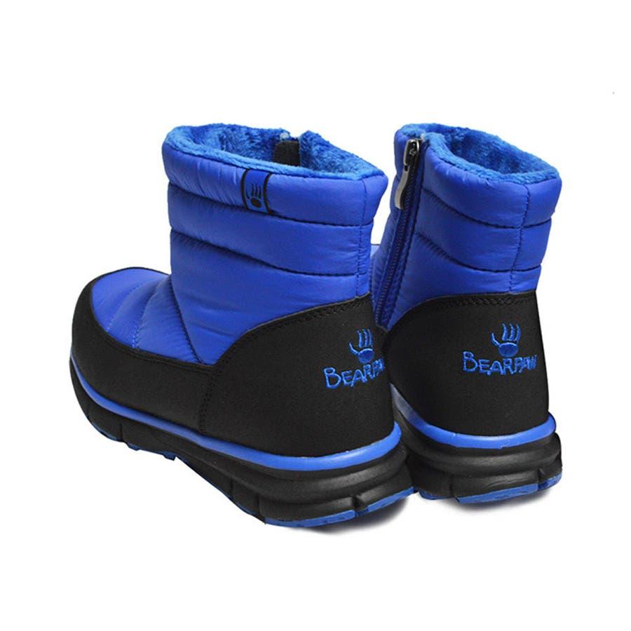 BEARPAW ベアパウ LIGHT BEAR KIDS ライトベア キッズ ジュニア 子供 子ども ブーツ 靴 防水 防寒スノーブーツ K325K 6