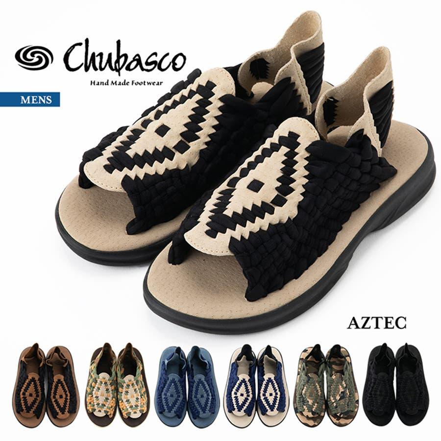 チュバスコ CHUBASCO 正規取扱店 メンズ 紳士 男性 アウトドア サンダル シューズ メキシコ アズテック MADE INMEXICO MENS AZTEC 1