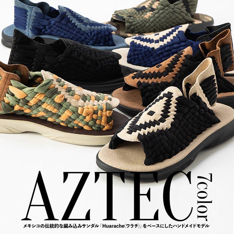 チュバスコ CHUBASCO 正規取扱店 メンズ 紳士 男性 アウトドア サンダル シューズ メキシコ アズテック MADE INMEXICO MENS AZTEC 3