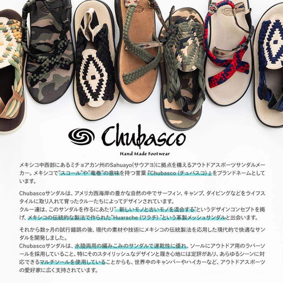 チュバスコ CHUBASCO 正規取扱店 メンズ 紳士 男性 アウトドア サンダル シューズ メキシコ アズテック MADE INMEXICO MENS AZTEC 2