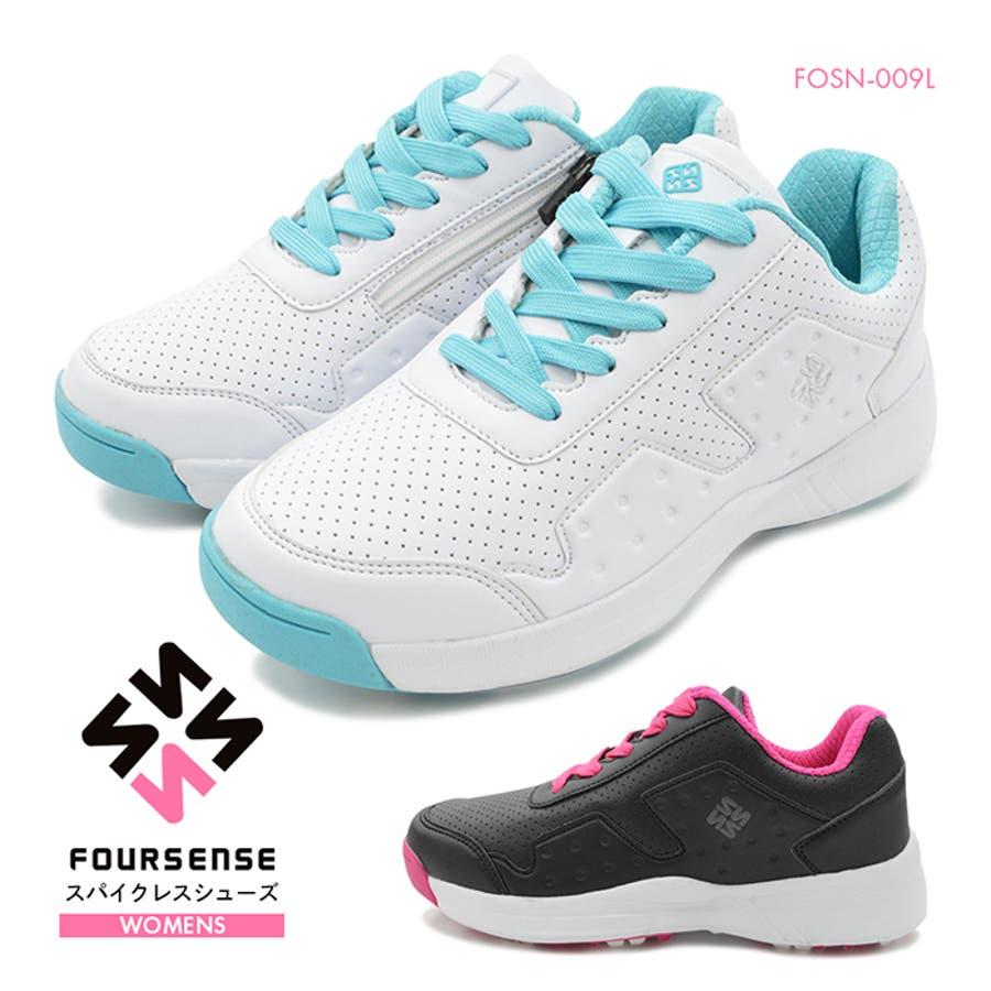FOURSENSE フォーセンス MIKII2 ミキー レディース スパイクレス シューズ スニーカー FOSN-009L 婦人 女性ゴルフ スポーツ 靴 1